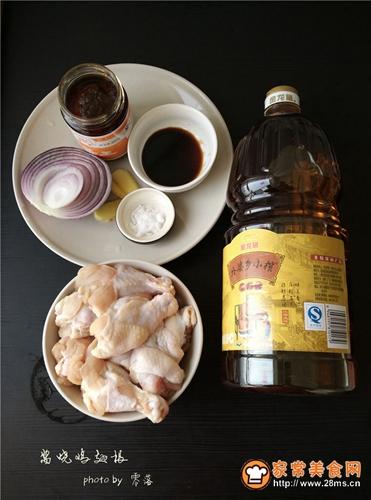 沙茶美食沙茶酱焖鸡翅根的做法图解1