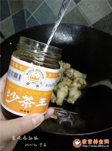 沙茶美食沙茶酱焖鸡翅根的做法图解6
