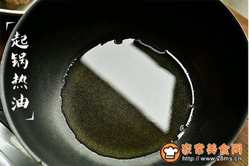 烧椒牛肉的做法图解4