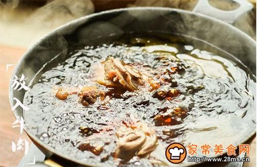烧椒牛肉的做法图解8