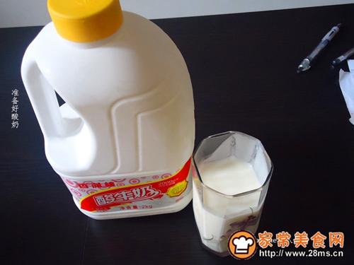 补脑早餐核桃酸奶的做法图解5
