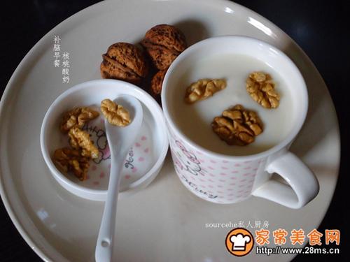 补脑早餐核桃酸奶的做法图解8