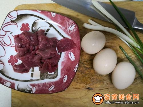 滑蛋牛肉的做法图解1