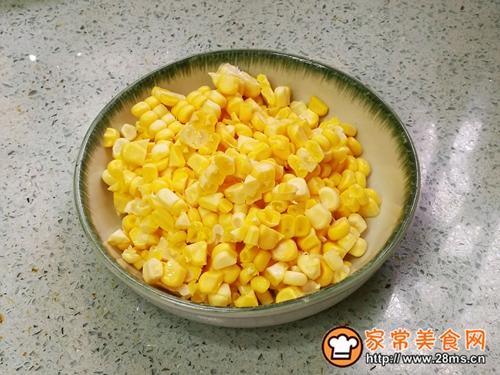 松仁玉米胡萝卜丁的做法图解3