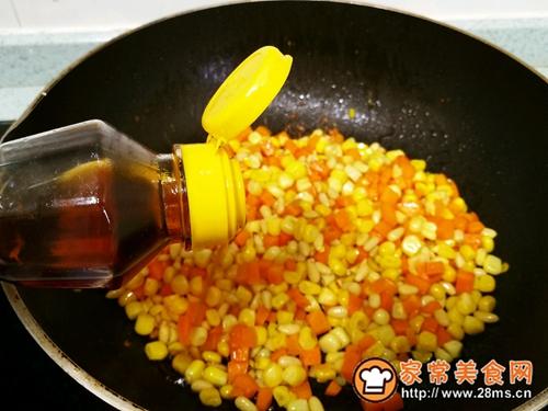 松仁玉米胡萝卜丁的做法图解7