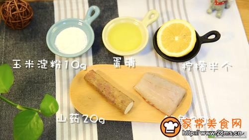 宝宝鱼豆腐宝宝辅食食谱的做法图解1