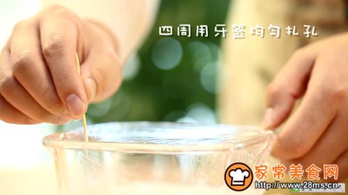 宝宝鱼豆腐宝宝辅食食谱的做法图解12
