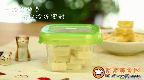 宝宝鱼豆腐宝宝辅食食谱的做法图解16