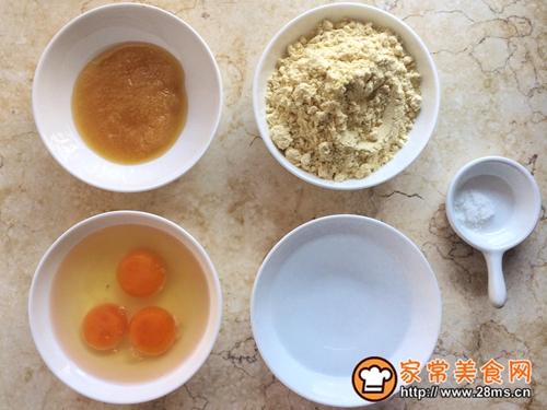 健康粗粮小点心:蜂蜜玉米面饼的做法图解1