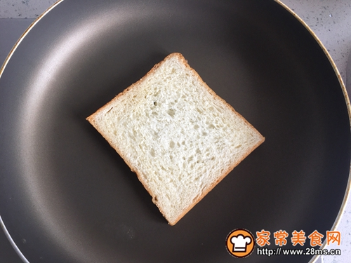 营养早餐—火腿三明治的做法图解1