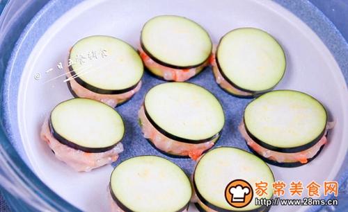 虾仁蒸茄盒