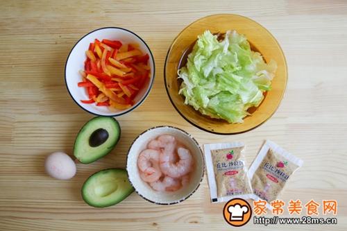 牛油果大虾沙拉