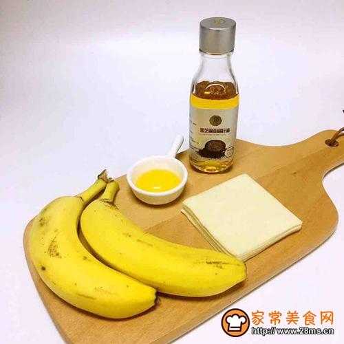 宝宝辅食 香蕉派