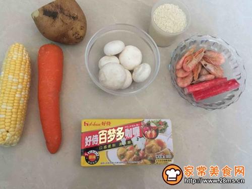 小鸡咖喱海鲜饭
