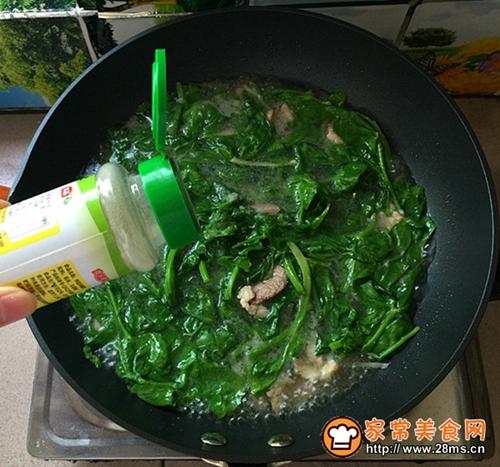 碗豆苗滚猪肝汤