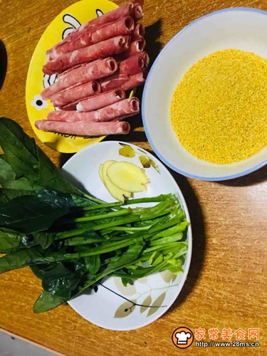 小米牛肉菠菜粥
