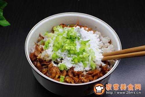 酥香芋头虾米丸子