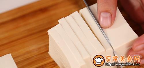 蒸茄子豆腐