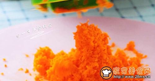 胡萝卜松饼