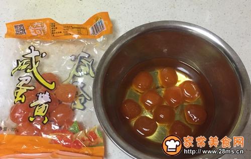 肉松蛋黄酥
