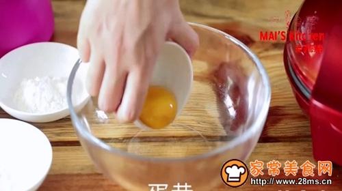 干酥脆甜的金黄桃酥