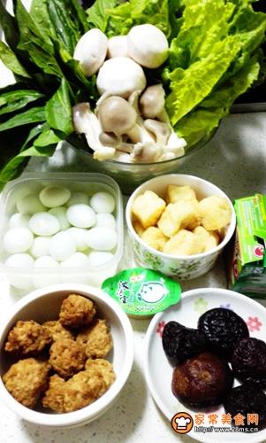 蔬菜菌菇锅