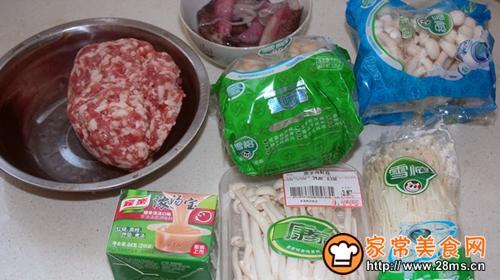 清汤菌菇火锅