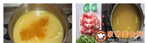 咖喱猪骨汤底