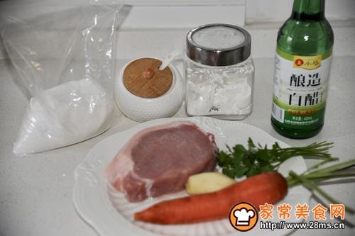 锅包肉的做法图解1