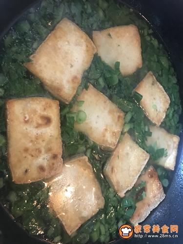 春菜豆腐的做法图解3