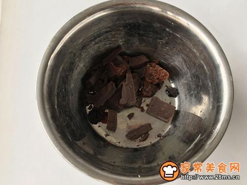 巧克力核桃冰淇淋的做法图解1