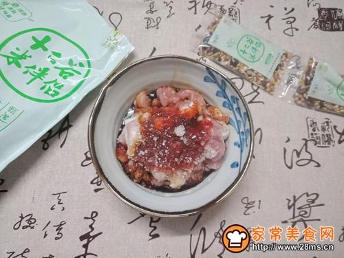 十二谷米叉烧粽的做法图解1
