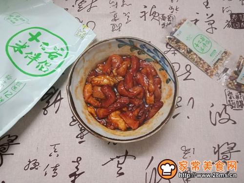 十二谷米叉烧粽的做法图解2