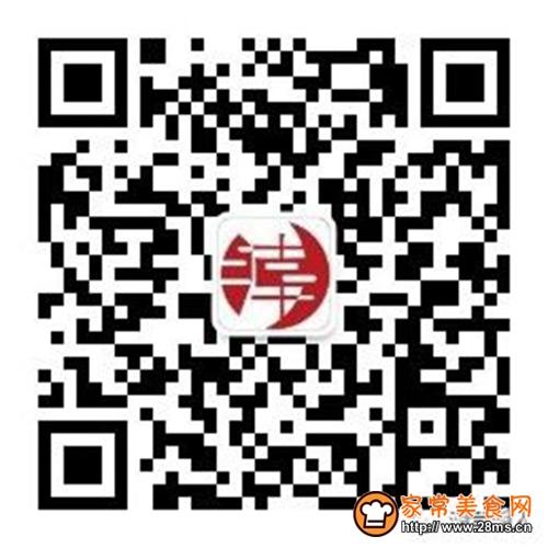 潮汕七样菜的做法图解4