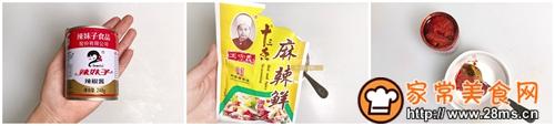 秘制口味虾青柠香辣虾尾的做法图解2