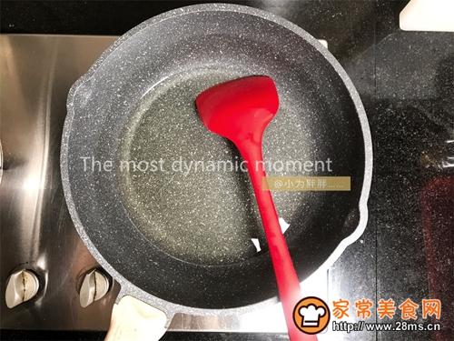 秘制口味虾青柠香辣虾尾的做法图解3