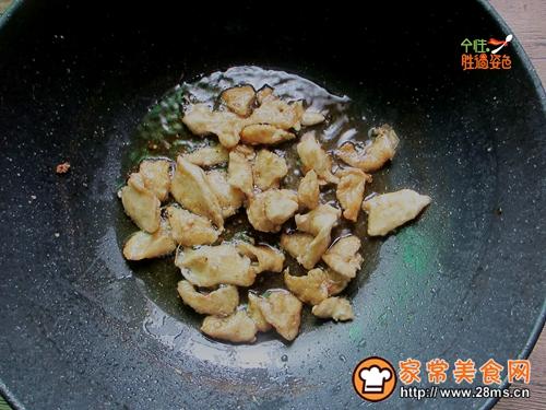 茄汁锅包肉的做法图解6