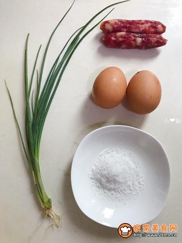 香肠黄金蛋炒饭的做法图解2