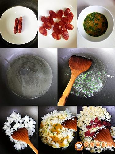 香肠黄金蛋炒饭的做法图解3
