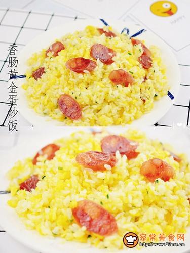 香肠黄金蛋炒饭的做法图解9