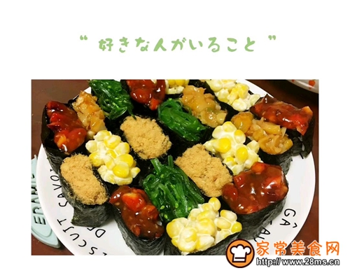 寿司的做法图解3