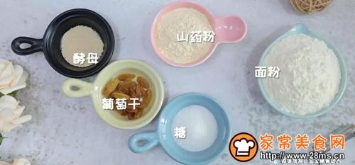 山药粉发糕宝宝辅食食谱的做法图解1