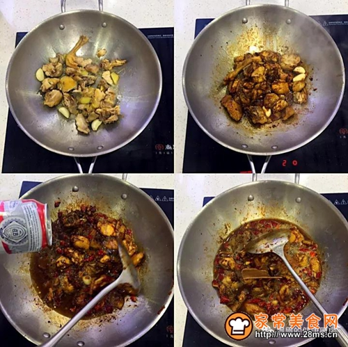 新疆大盘鸡的做法图解5