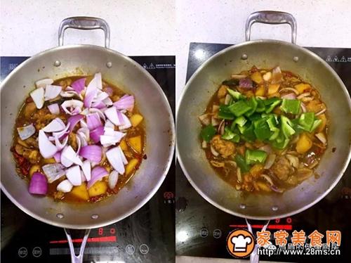新疆大盘鸡的做法图解7