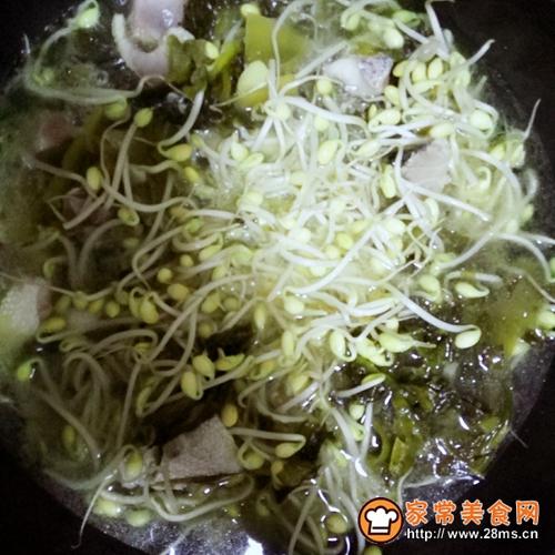 酸菜鱼的做法图解2