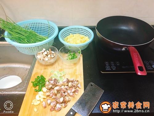 土豆腊肠焖饭的做法图解1