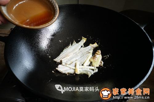 莫家码头:雪菜黄鱼面的做法图解6