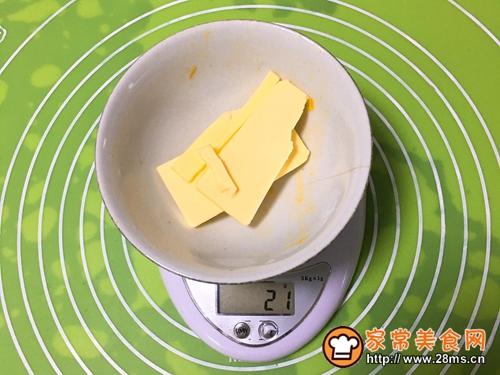 南瓜吐司面包的做法图解1