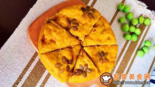 南瓜玉米面发糕的做法图解8