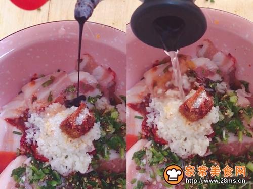 粉蒸肉的做法图解5